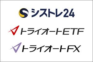 インヴァスト証券のFX自動売買ツールの種類