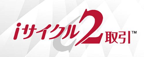 おすすめFX自動売買⑤iサイクル2取引